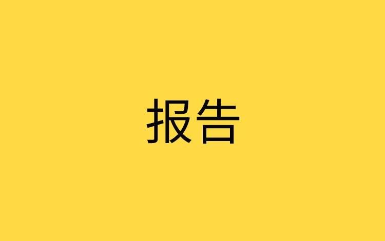 鸟哥笔记,资料下载,艺林小宇,
