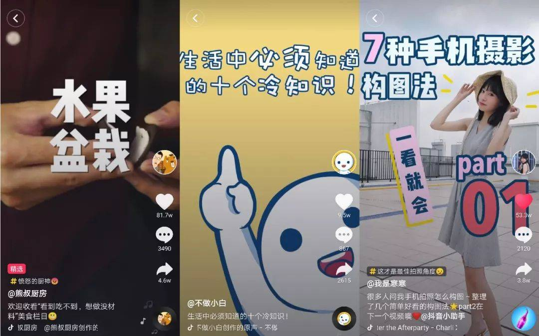 鸟哥笔记,广告营销,袁海,抖音运营,内容营销,短视频