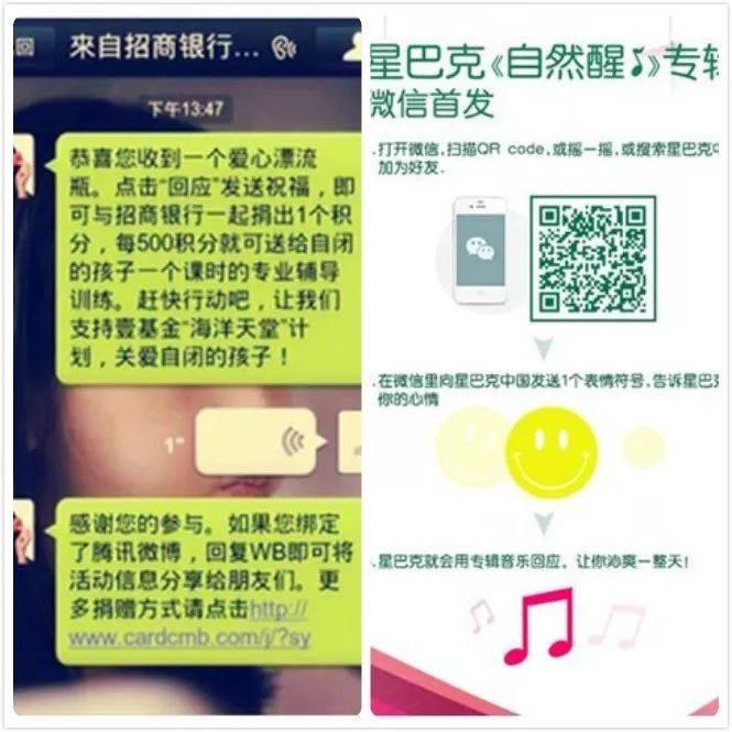 鸟哥笔记,广告营销,张庆芳,H5,创意,微信,营销,传播