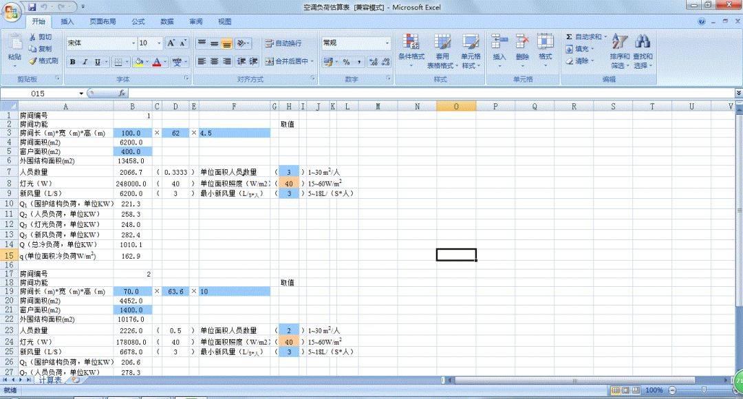 鸟哥笔记,数据运营,光羽同学,数据分析,分析方法,增长
