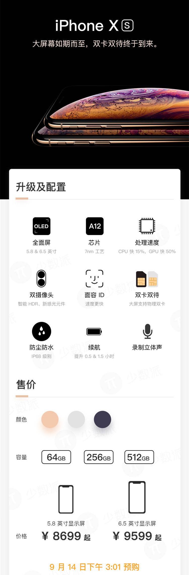 高能!蘋果發布會后 iOS12 新規正式出爐!  APP推廣  第6張