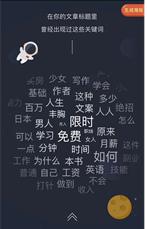 鸟哥笔记,新媒体运营,王婷,运营规划,公众号