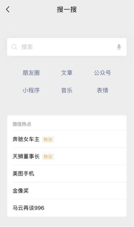 鸟哥笔记,新媒体运营,TOP君,微信,小程序,社交
