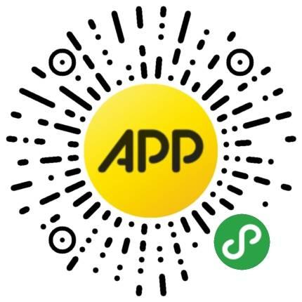 """""""最具人氣App""""Top10親述:換量,為什么這么簡單?  品牌推廣  第3張"""