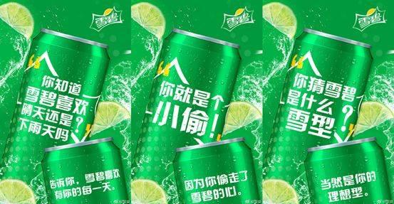 鸟哥笔记,广告营销,乌玛小曼,营销,文案,品牌,品牌