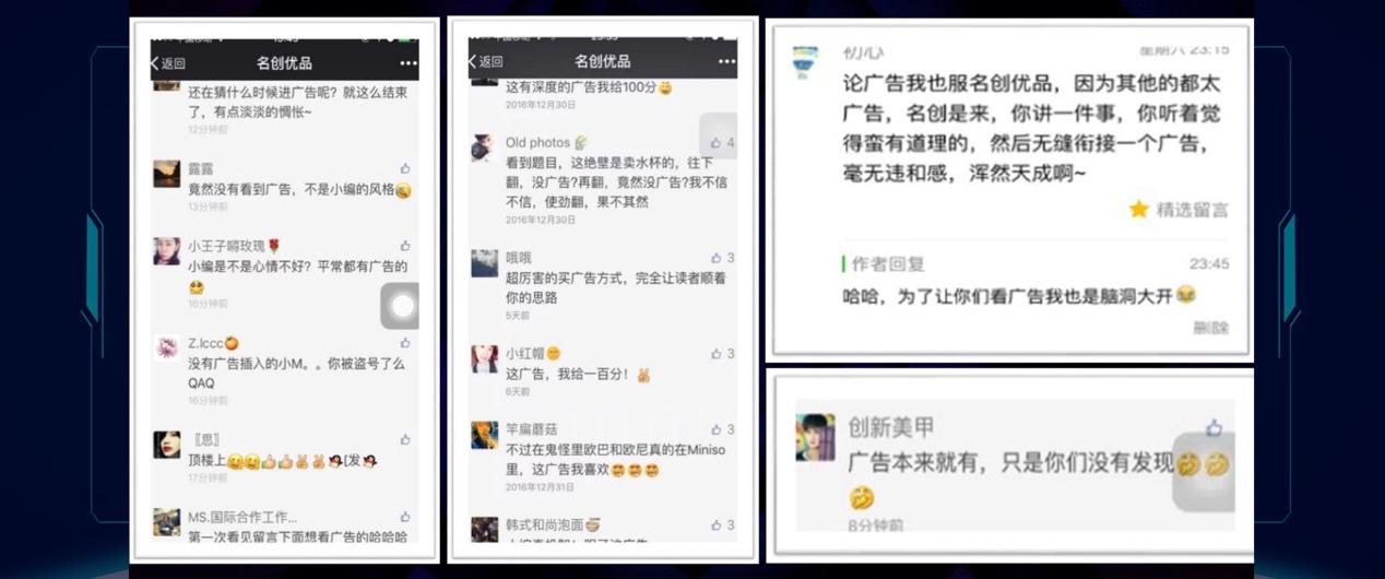 鸟哥笔记,广告营销,成金兰,营销,品牌价值,品牌推广,品牌价值