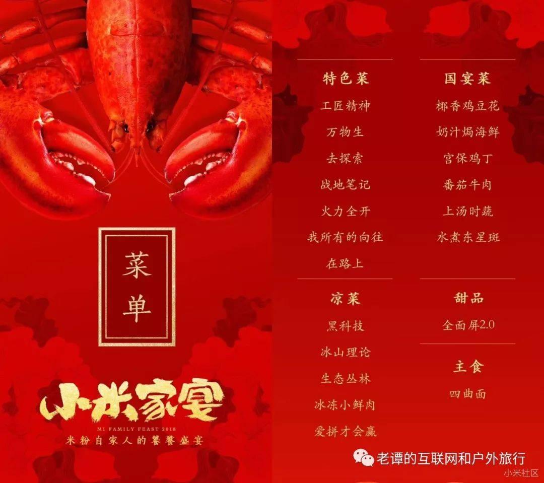 鸟哥笔记,职场成长,赵飞谭,思维,运营规划 ,成长