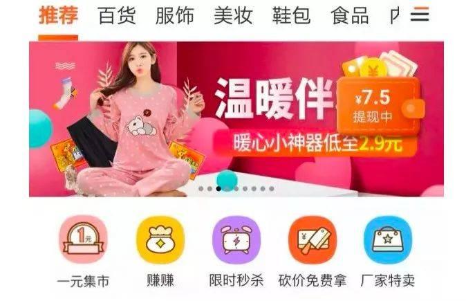 鸟哥笔记,用户运营,大刘小飞,用户运营,用户增长,产品运营,案例分析
