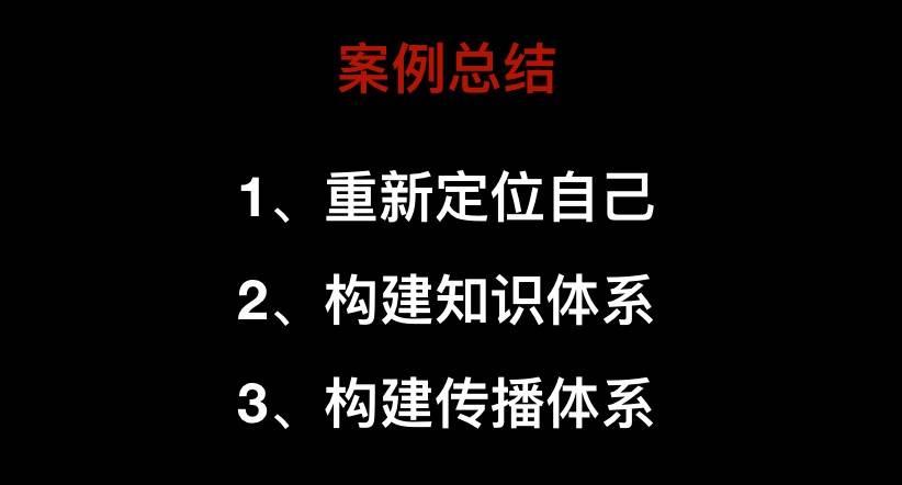 鸟哥笔记,职场成长,王曦,工作,规划,成长