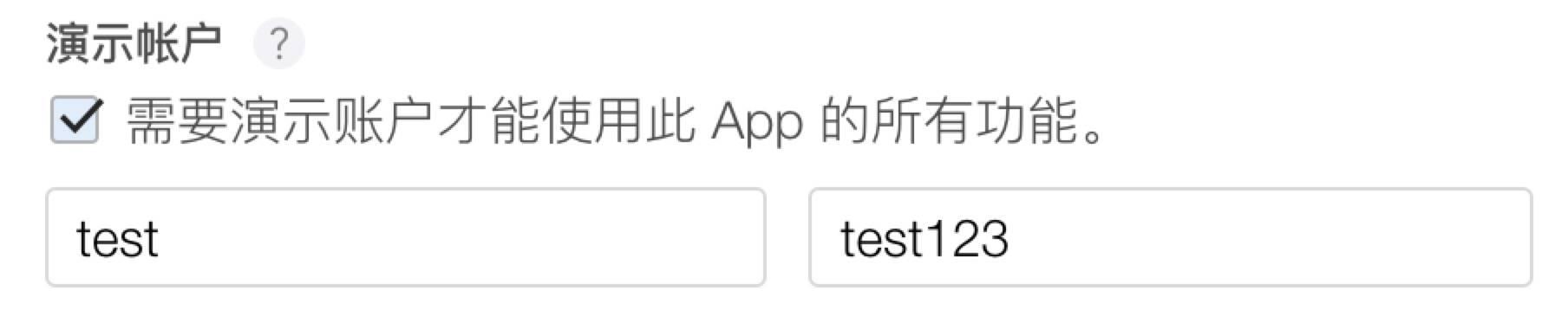 鸟哥笔记,ASO,云峰小罗,APP推广,App Store,优化,应用商店,苹果
